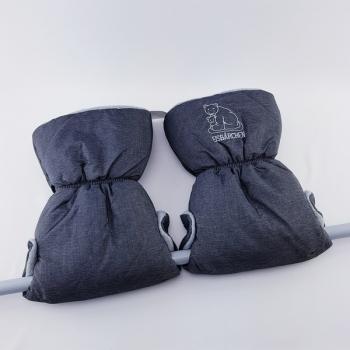 Handwärmer für Kinderwagengriff